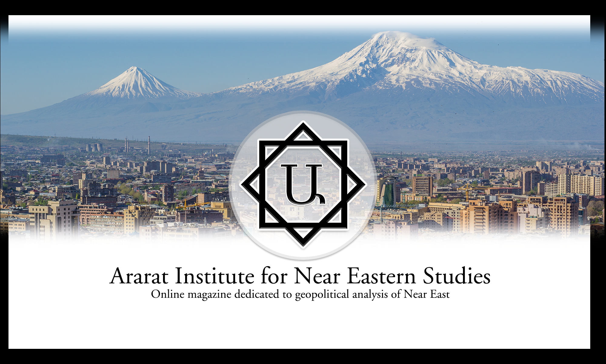 Ararat Institute for Near Eastern Studies